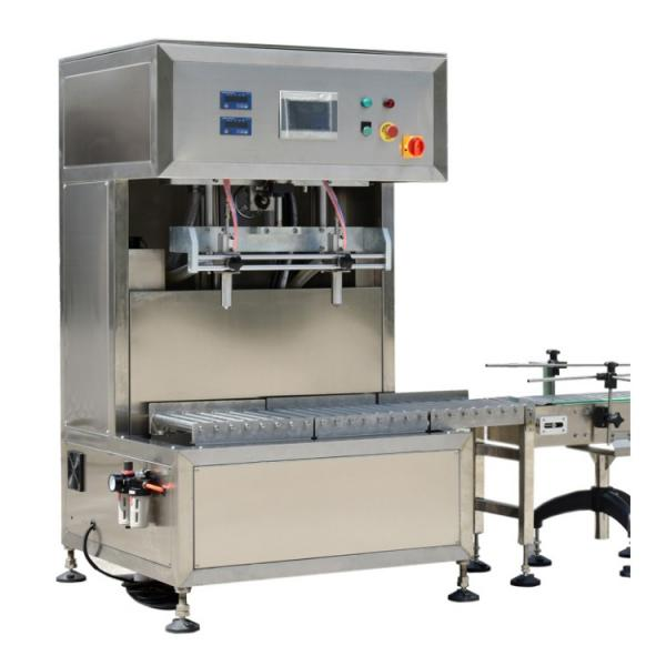 Roasted Peanuts Automatic Weighing Packing Machine #1 image